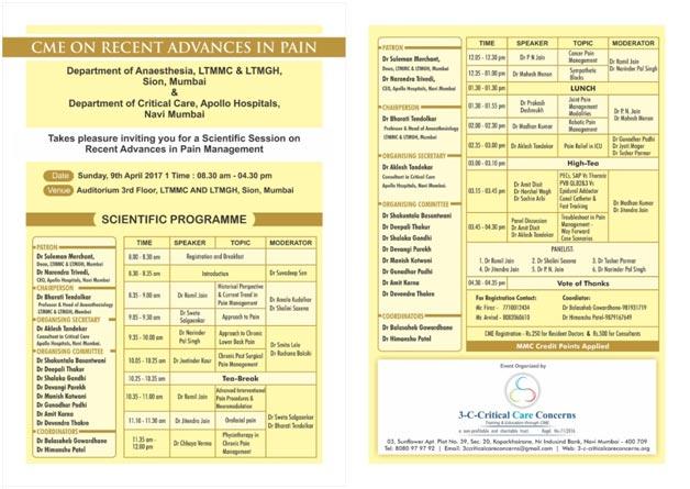 LTMGH | CMEs / Workshops / Academic activities