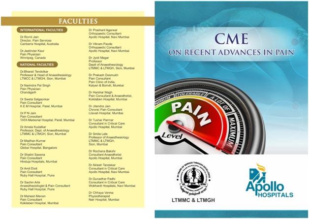 LTMGH   CMEs / Workshops / Academic activities